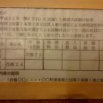 2013_12_13_18_19_23